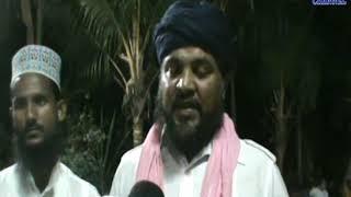 Silvassa   Iftar party organized by Muslims    ABTAK MEDIA