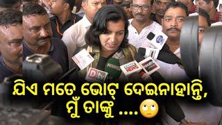 ଦିଲ୍ଲୀ ରୁ ଫେରି କିଛି ଏମିତି କହିଲେ ଭୁବନେଶ୍ବର ସାଂସଦ ଅପରାଜିତା ଷଡଙ୍ଗୀ - Aparajita Sarangi Exclusive