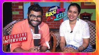 Kushal Badrike And Shreya Bugde Exclusive Interview   Chala Hawa Yeu Dya HUGE SUCCESS   Comedy Show