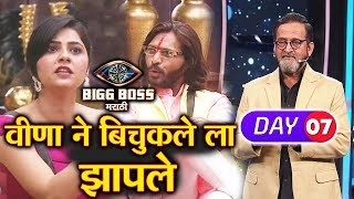Veena Jagtap GETS ANGRY On Bichukle In Front Of Manjrekar | Weekend Cha Daav | Bigg Boss Marathi 2