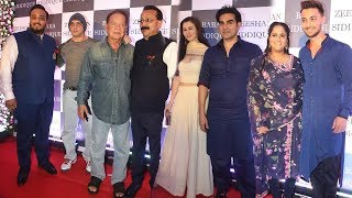 Salman Khans FAMILY At Baba Siddiqui Iftar Party 2019 | Salim Khan, Sohail Khan, Arbaaz Khan
