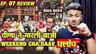 Veena Jagtap EXPOSES All Housemates | Weekend Cha Daav | Bigg Boss Marathi 2 Ep.07 Review