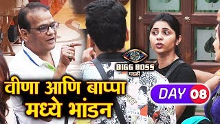 Veena Jagtap BIG FIGHT With Bappa | Bigg Boss Marathi 2 Ep. 08 Highlights