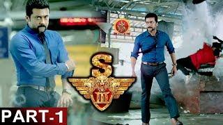 S3 (Yamudu 3) Part 1 - Latest Telugu Full Movies - Suriya , Anushka Shetty, Shruti Haasan