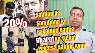 Despite Salman Khans Request Not To Hike Bharat Ticket Price Multiplexes Raised 20 Percent Rate