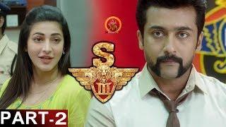 S3 (Yamudu 3) Part 2 - Latest Telugu Full Movies - Suriya , Anushka Shetty, Shruti Haasan