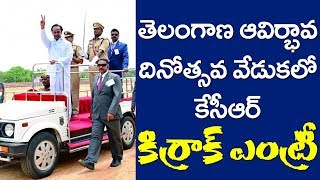 KCR Grand Entry | Telangana Formation Day | TS Formation Day Celebrations | Top Telugu TV