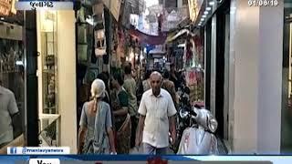 Junagadh: હવેલી ગલીમાં આવેલું પરાગ હાઇસ્કુલનું બિલ્ડિંગ જર્જરિત હાલતમાં - Mantavya News
