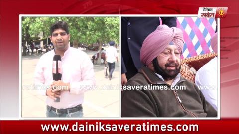 Guru Nanak Dev ji के Parkash Purab को लेकर Cm Captain ने Pm Modi से की बड़ी अपील