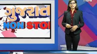 Gujarat NONSTOP   02-06-2019   Part 1   Mantavya News