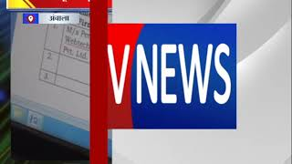 डोर-टू-डोर कूड़ा उठाने के मामले में बड़ा घोटाला || ANV NEWS AMBALA - HARYANA