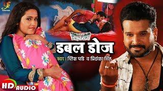 #Double Dose | #Ritesh Pandey & #Kajal Ragwani | Kashi Vishwanath | Superhit Film Song 2019