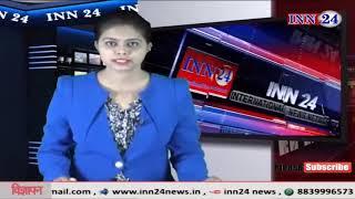 INN 24 News 01 06 2019