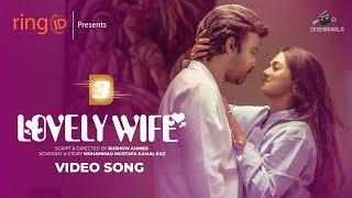 Rekhecho Amay Agle | Afran Nisho | Nusrat Imrose Tisha | OST of LOVELY WIFE | Tamim Mridha | Naved