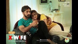 X Wife | Afran Nisho | Tanjin Tisha | Kajal Arefin Ome | New Natok Bangla | Eid Natok 2019 | PROMO