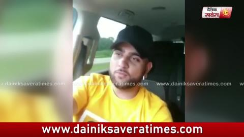 Karan Aujla ਕਰ ਰਿਹਾ Amrinder Gill ਨੂੰ Support l Dainik Savera