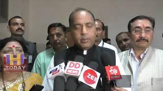 3 JUNE N 7 Chief Minister Jairam Thakur arrives in Kangra on a one-day tour