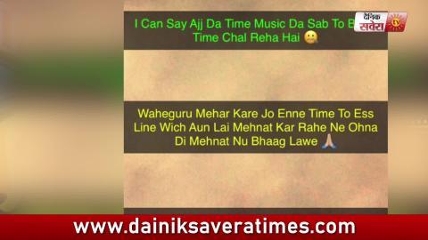 Prabh Gill ਨੇ ਕੀਤਾ ਨਵੇਂ Singers ਨੂੰ Target | ਕਿਹਾ 4 ਦਿਨ ਦੀ ਮਸਹੂਰੀ ਲਈ ਬਣਾਇਆ Singing ਦਾ ਮਜ਼ਾਕ | Dainik Savera