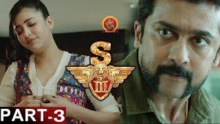 S3 (Yamudu 3) Part 3 - Latest Telugu Full Movies - Suriya , Anushka Shetty, Shruti Haasan