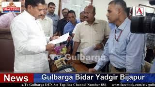 Gulbarga Me Air Services Aur Railway Zone Shuru Karne Umesh Jadhav Ka Mutaliba A.Tv News 1-6-2019