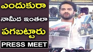 Vishwak Sen Press Meet About Falaknuma Das Controversy | 2019 Latest Movie Press Meet