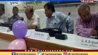 Junagadh: કૃષિ યુનિ. ખાતે વર્ષા વિજ્ઞાન પરિસંવાદ યોજાયો - Mantavya News