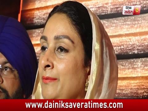 Video- Navjot Kaur Sidhu को Harsimrat Badal का करारा जवाब