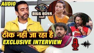 Aastad Kale Reaction On Bigg Boss Marathi 2 Fights And Drama | Shivani Rupali Neha | Audio Interview