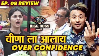 Veena Jagtap LOOKED Over Confident Will It HARM Her? | Bigg Boss Marathi 2 Ep. 08 Review By Rahul