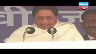 यूपी में टूटेगा SP-BSP का गठबंधन? | बैठक में मायावती ने दिए संकेत | Mayawati latest news | #DBLIVE