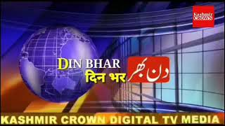 #KashmirCrownNewsHeadlines. Kashmir Crown Presents Todays Top News Headlines|Din Bhar 03 June 2019