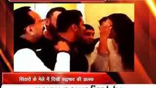 बाबा सिद्दिकी की इफ्तार पार्टी में सलमान, शाहरुख समेत तमाम सिलेब्रिटी जुटे