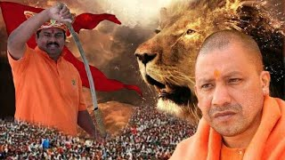 वोट के लिए तिलक मिटाकर टोपी पहनने वाले नेताओं को हैदराबाद विधायक टाइगर राजा सिंह का जवाब