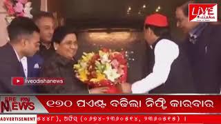 Namaskar Odisha : 04 June 2019