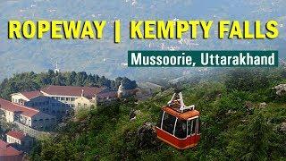 Kempty Falls: Amazing satyabhanja | Cable Car Ride | Mussoorie, Uttarakhand