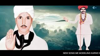 मेरे बाबा के द्वारे उड़ र गुलाल //INDIAN HR MUSIC, New Most Popular BHAJAN Of 2018