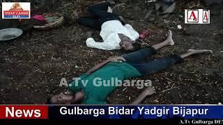 Mudbool Tande Me Bijli Girne Se 3 Died Umesh Jadhav Visited A.Tv News 3-6-2019