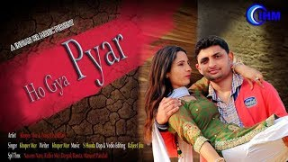 Ho Gya Pyar//Khoper Mor//INDIAN HR MUSIC, New Most Popular Haryanvi DJ Songs Of 2019