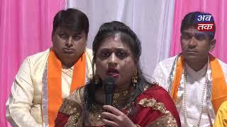 Prusti Margiy Sangeet | ABTAK MEDIA