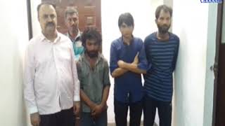 Bhchau |Four policemen suspended for negligence in duty| ABTAK MEDIA