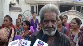 Junagadh |People with water and road  questions | ABTAK MEDIA