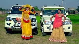 भाभी की कमर हाले दम दम || Sapna & Pinki Gurjar || Singer Balli Bahlpur Gurjar Rasiya 2019
