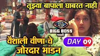 Vaishali And Veena Jagtap BIG FIGHT Rupali CRIES | Bigg Boss Marathi 2 Ep.09 Highlights