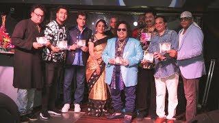Jaan Meri Music Album Launch |Jitendra |Kumar Sanu |Bappi Lahiri |Anuradha Palakurthi