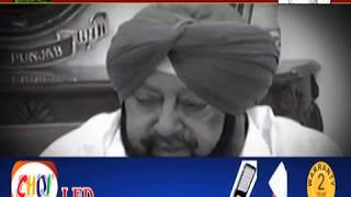 PUNJAB CM CAPTAIN AMRINDER ने NAVJOT SINGH SIDHU को लिया निशाने पर