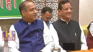 4 JUNE N 8 B 2  Chief Minister Jairam Thakur reached Dharamsala after Lok Sabha elections