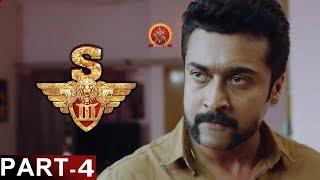 S3 (Yamudu 3) Part 4 - Latest Telugu Full Movies - Suriya , Anushka Shetty, Shruti Haasan