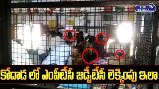 Kodhada ZPTC and MPTC Counting Visuals | Telangana MPTC Election Result | Top Telugu TV