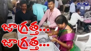 ZPTC MPTC Elections 2019 Counting Visuals   Telangana MPTC ZPTC Result   Top Telugu TV