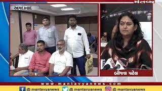 Ahmedabad:ટ્યુશન ક્લાસીસ સંચાલકોએ મેયર બિજલ પટેલ અને પોલીસ કમિશ્નરને કરી રજૂઆત